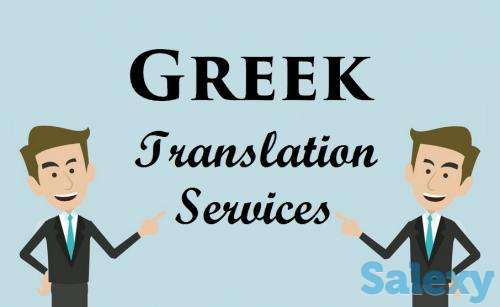 Are you scouring Translators For boost up your business in Greek, photo 1